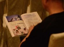 广州巡讲读宝典