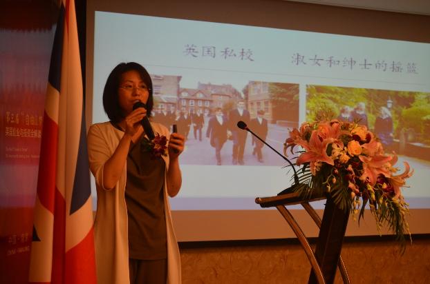 南京巡讲-演讲