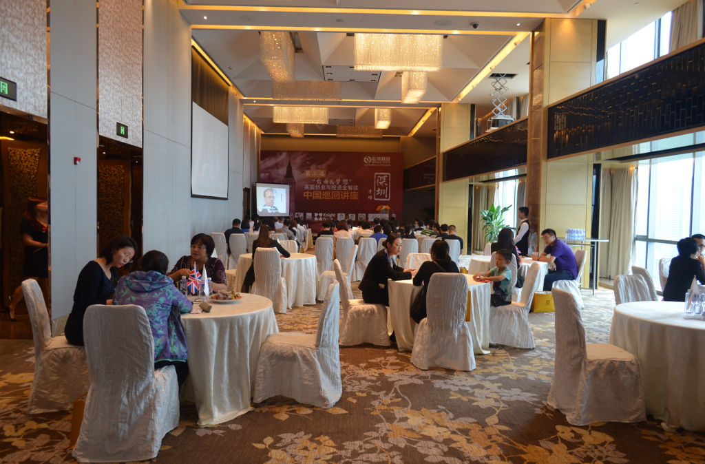 2015shenzhen-education-roadshow-1to1consulting03