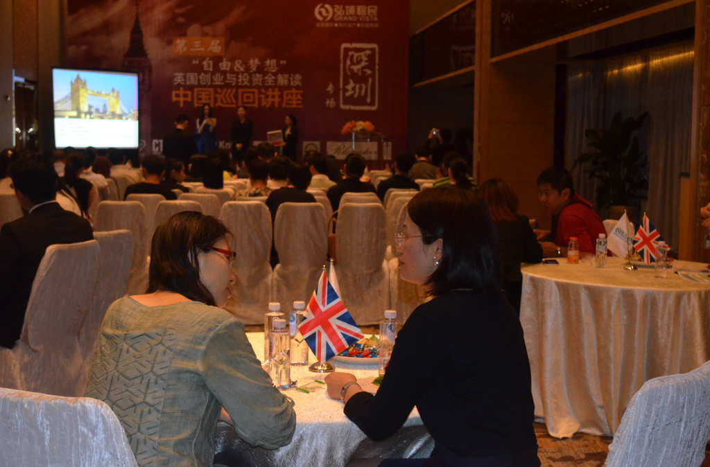 2015shenzhen-education-roadshow-1to1consulting05