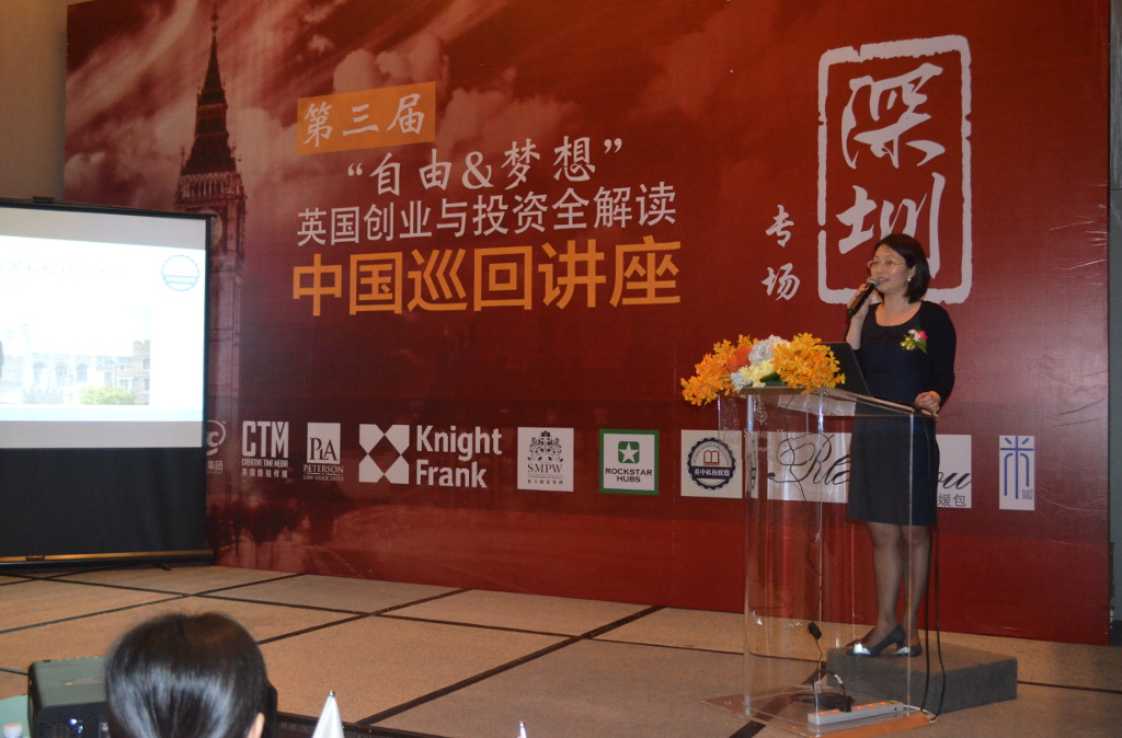 2015shenzhen-education-roadshow-presentation02