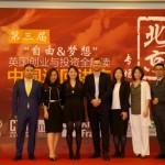 击破华人海外创业壁垒
