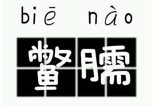 hubei-gaokao-maths