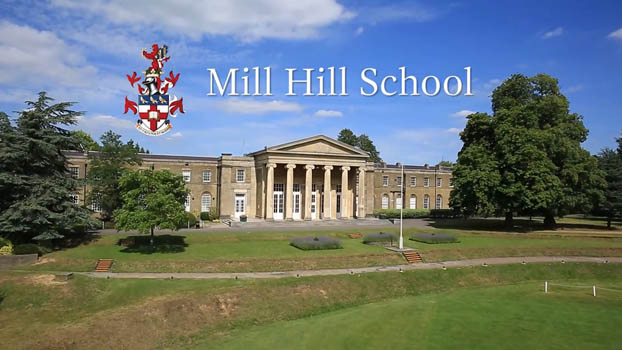 millhillschooloverview